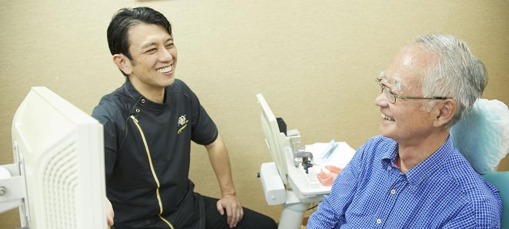 微痛虫歯治療