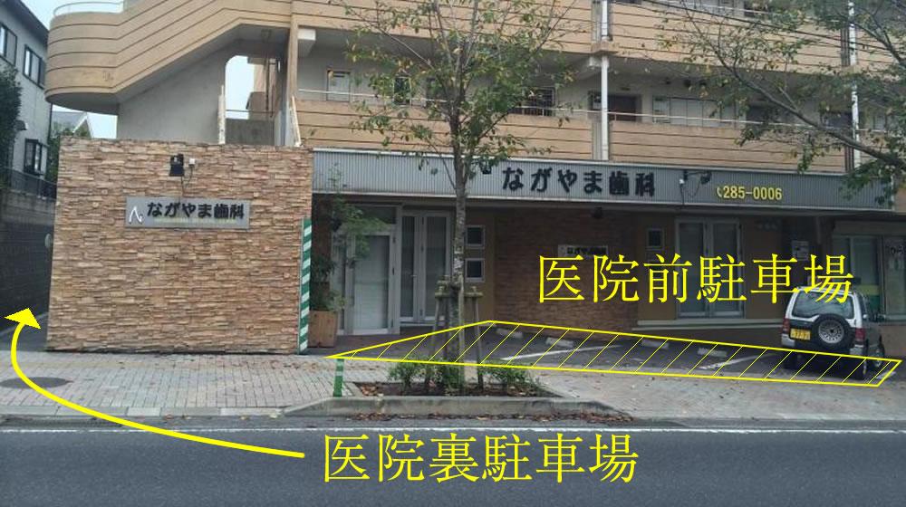 医院前駐車場